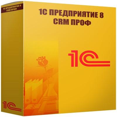 картинка 1С Предприятие 8 CRM ПРОФ