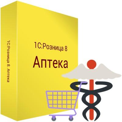 картинка 1С Розница 8 Аптека