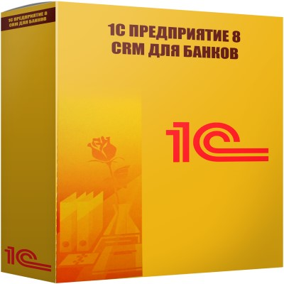 картинка 1С Предприятие 8 CRM для Банков