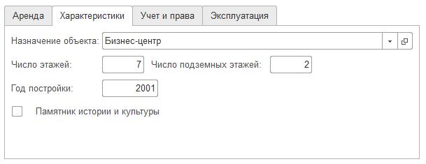 1С ДНР, 1С Донецк, Характеристики