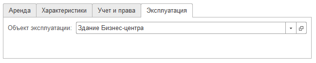 1С ДНР, 1С Донецк, Эксплуатация